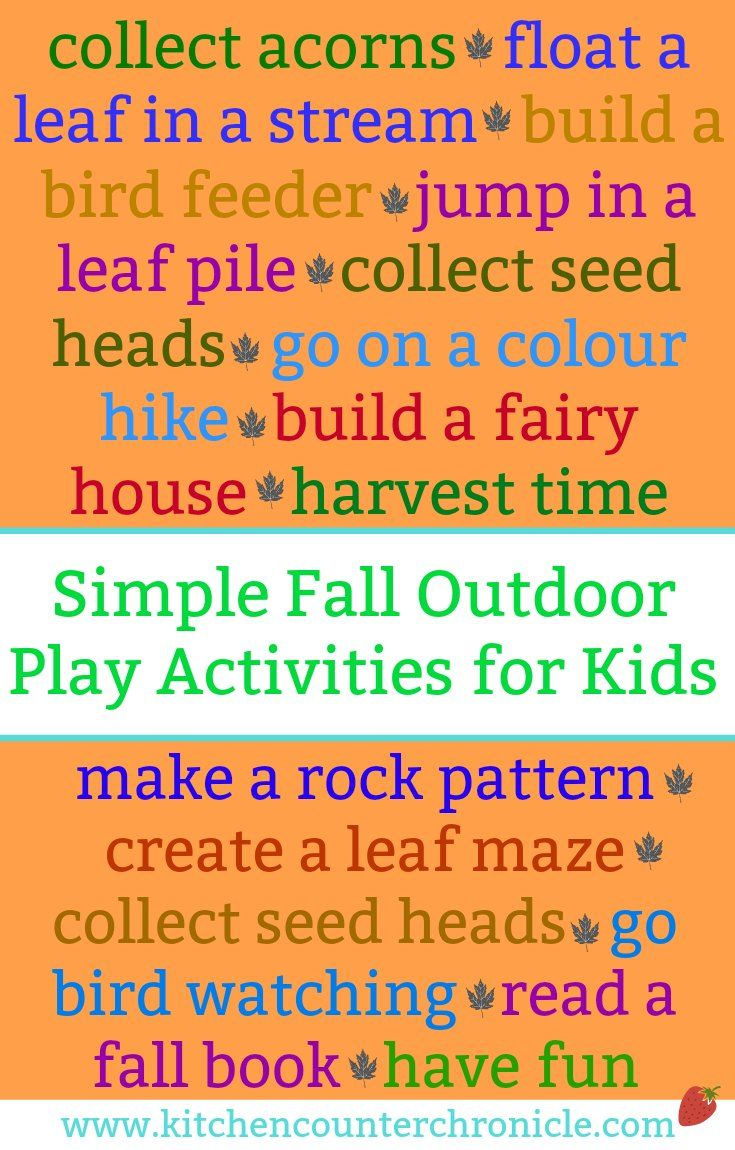 Simple Fall Outdoor Play Ideas For Kids