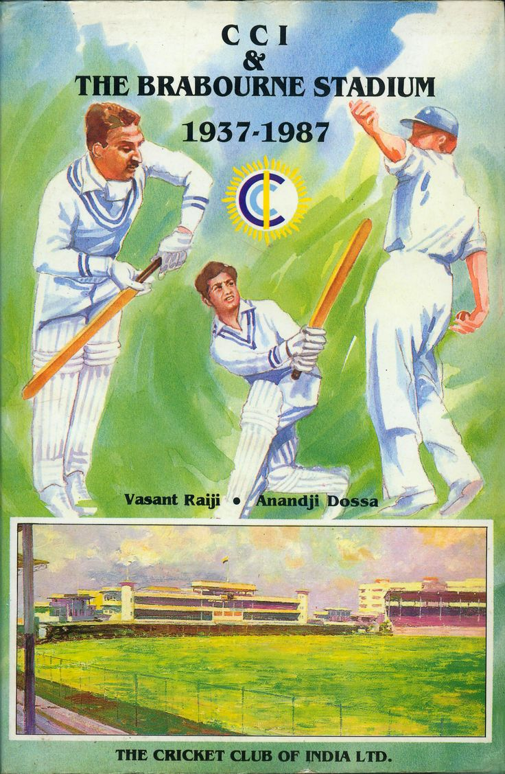 Illustration in Water colours - For book cover of Cricket Club Of India.