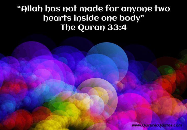 23 The Quran 33:4 (Surah al-Ahzab) | Quranic Quotes