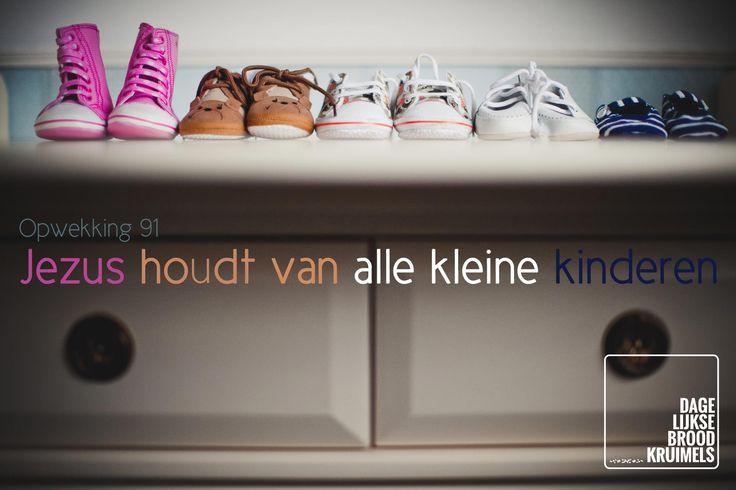 Jezus houdt van alle kleine kinderen. Opwekking 91  #Jezus, #Kinderen, #Opwekking  http://www.dagelijksebroodkruimels.nl/opwekking-91/
