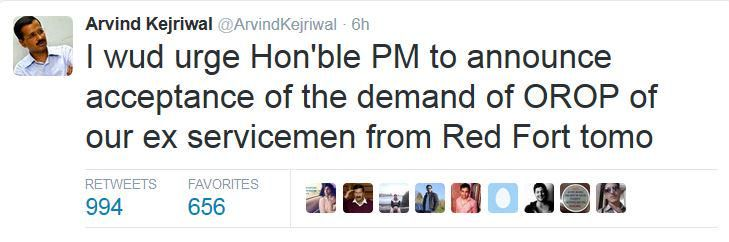 Bloody Chameleon @ArvindKejriwal who has asked 4ur advise on  #OROP ? Go 1st deal with free WiFi, then open ur mouth.