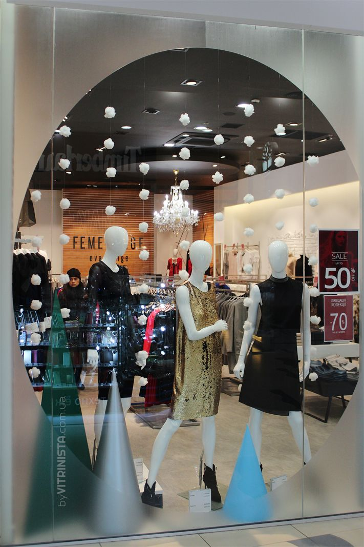 Winter geometry in showcases for FEMEstage. Winter and geometry in shop windows. Design by VITRINISTA.