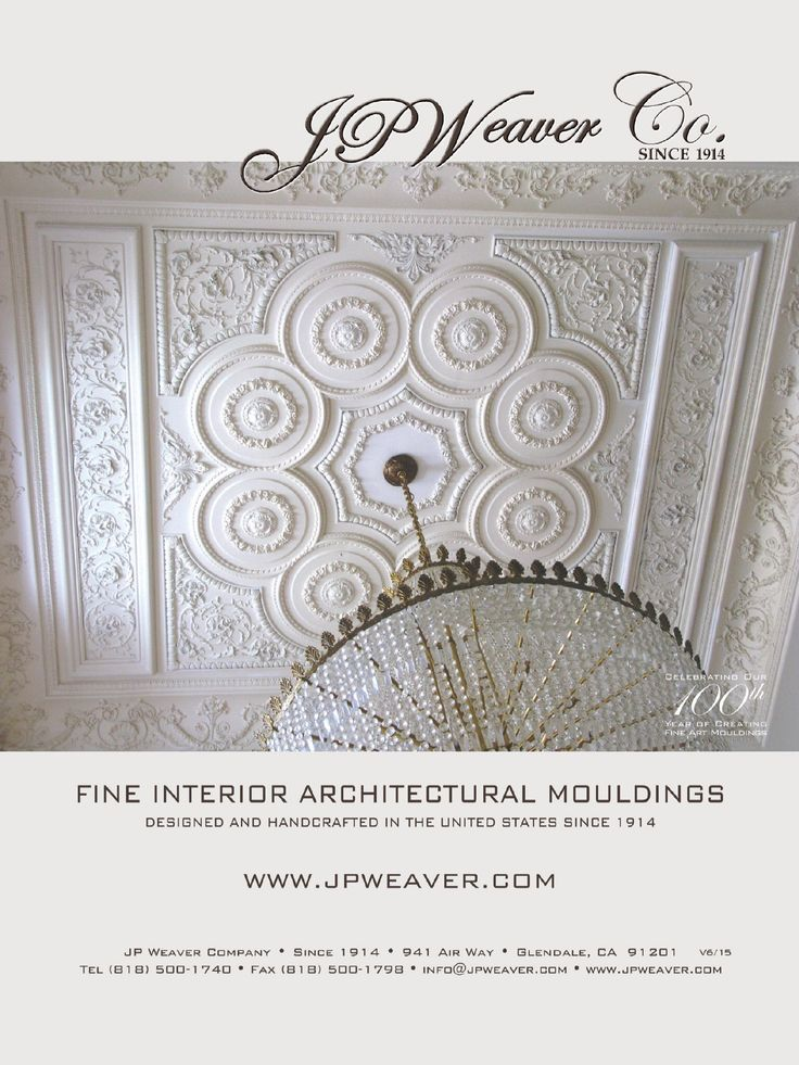 Pin by May Albinali on Around the house | Ceiling decor ...