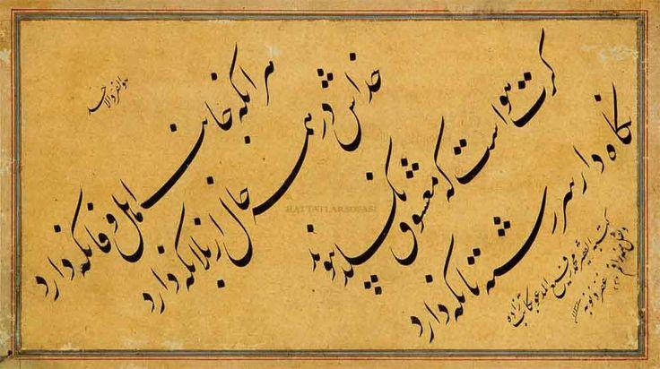 Hattat Katibzade Mehmed Refi Efendi: Hayatı ve Eserleri  Daha fazlası için sitemizi ziyaret edin: hattatlarsofasi.com