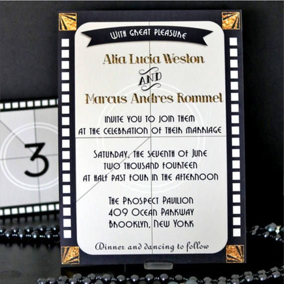 Printable invitation Old Hollywood Wedding Movie Party