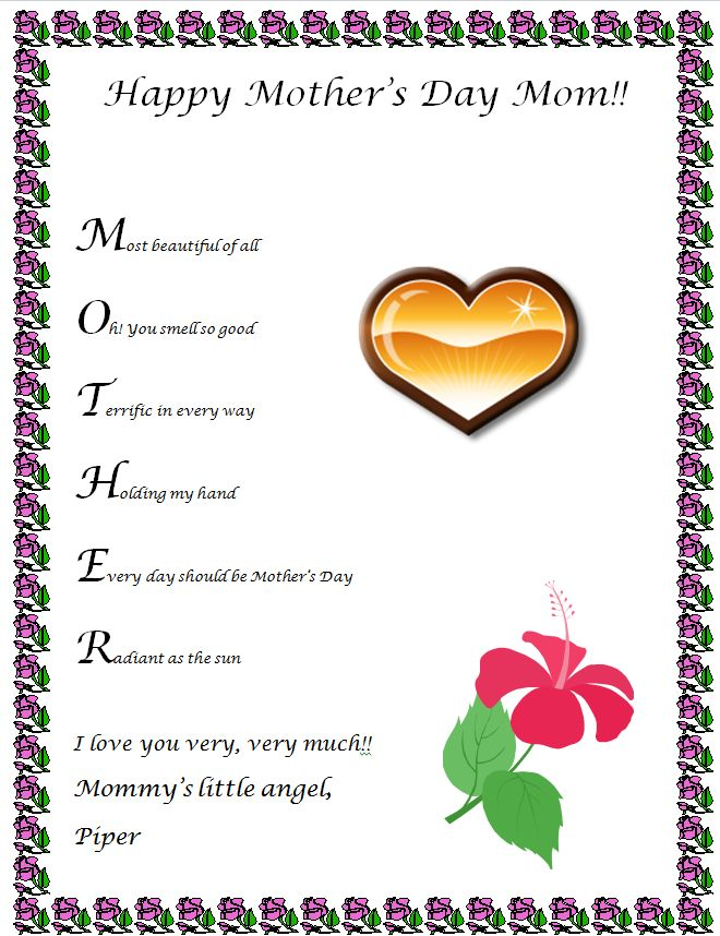 Mother's Day Acrostic Activity | K-5 Computer Lab