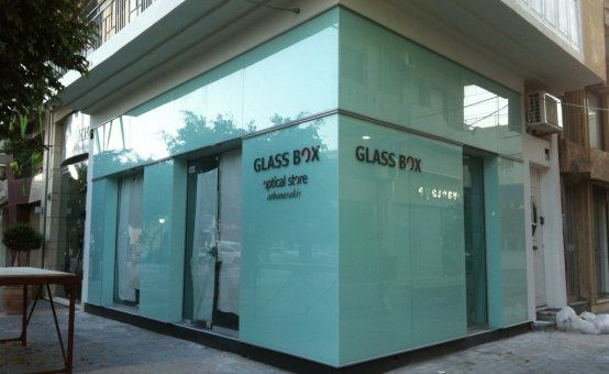 Glass Box Optical Store In Ierapetra - Crete