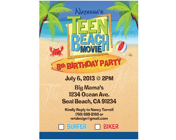 Teen Beach Movie Party Invitation You Print by ThePaperAffairShop, $14.95
