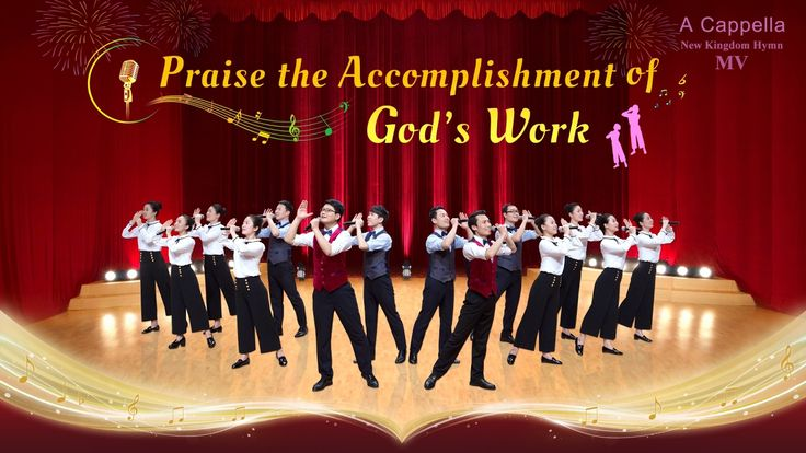 "Endless Praise | A Cappella ""Praise the Accomplishment of God's Work"" (O..."