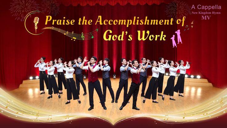 "Endless Praise | A Cappella ""Praise the Accomplishment of God's Work"" (O..."