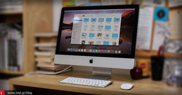 Mouspose για Mac
