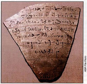 Joseph in an Egyptian Prison:  Ostracon (pottery sherd with writing) from the Chief Baker of  the Temple of Amun at Thebes acknowledging the receipt of wheat.