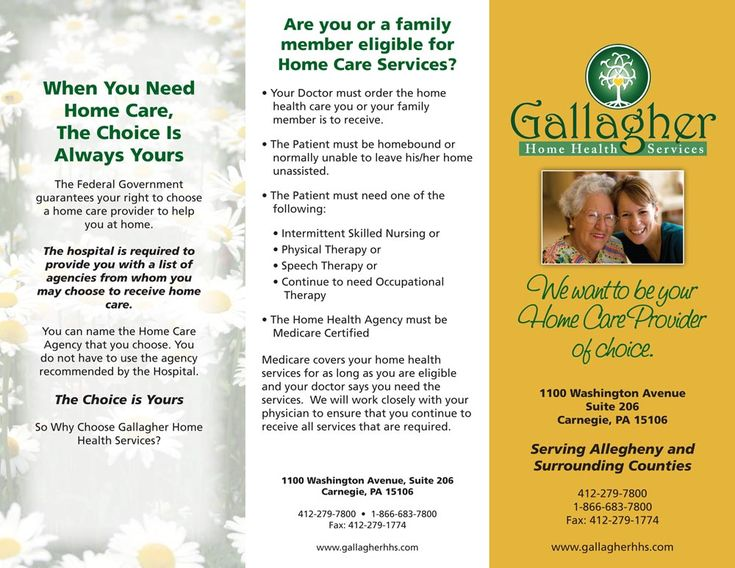 Gallagher Home Health Care Flyer Professional Brochure
