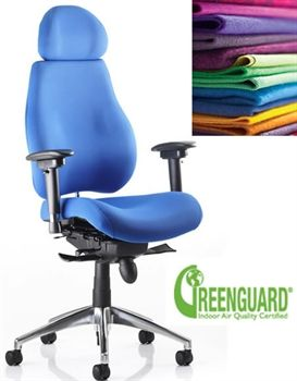 could do this in our own fabric for a more interesting chair 235 an ergonomic - Best Ergonomic Chair