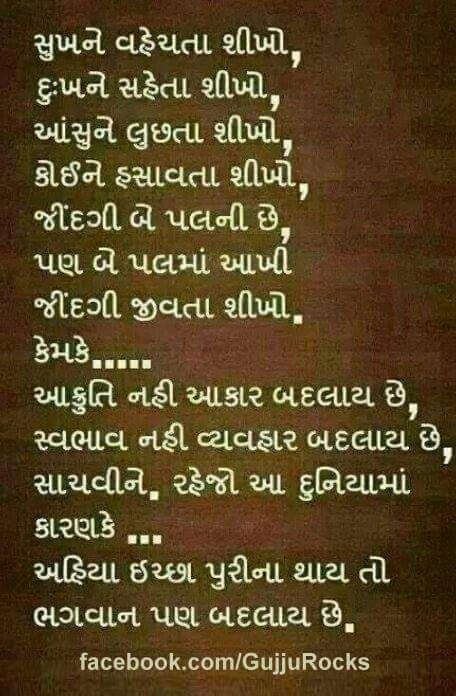 flirting lines in marathi Large collection of marathi sms, all types of marathi messages or sms in marathi like marathi love sms, sad marathi sms, funny marathi sms, romantic marathi sms, marathi wishes, marathi jokes.