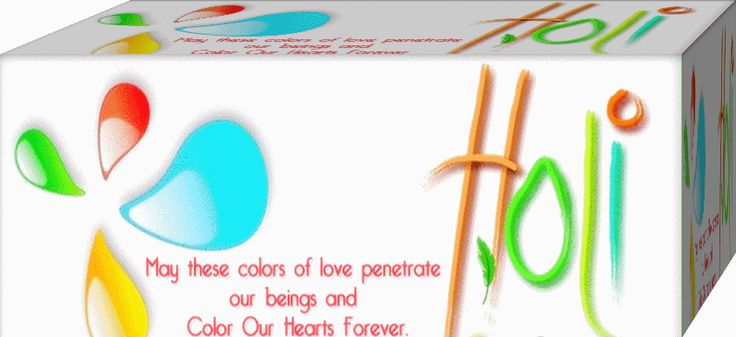 Happy Holi SMS for Boss-Wishes, Greeting Text Messages