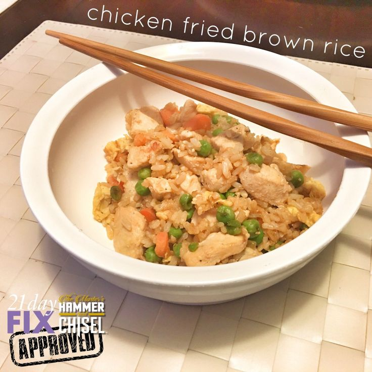 Chicken Fried Brown Rice 21 Day Fix & Masters Hammer and Chisel APPROVED!