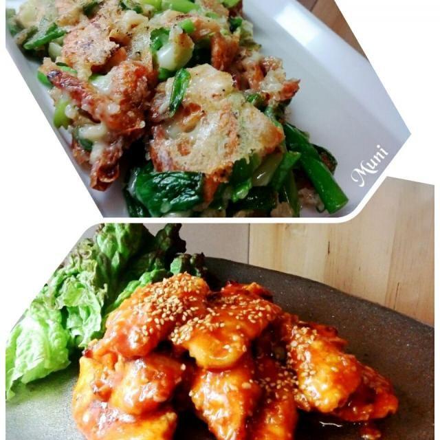 今夜は韓国料理で♪ 鶏むね肉のヤンニョムチキンと宮崎産の干しエビ*チーズでチヂミを♪ ピリ辛おかずでビールがすすむぅ>^_^< - 79件のもぐもぐ - ビールのすすむヤンニョムチキンと干しエビチーズのチヂミ♪ by MUNI3