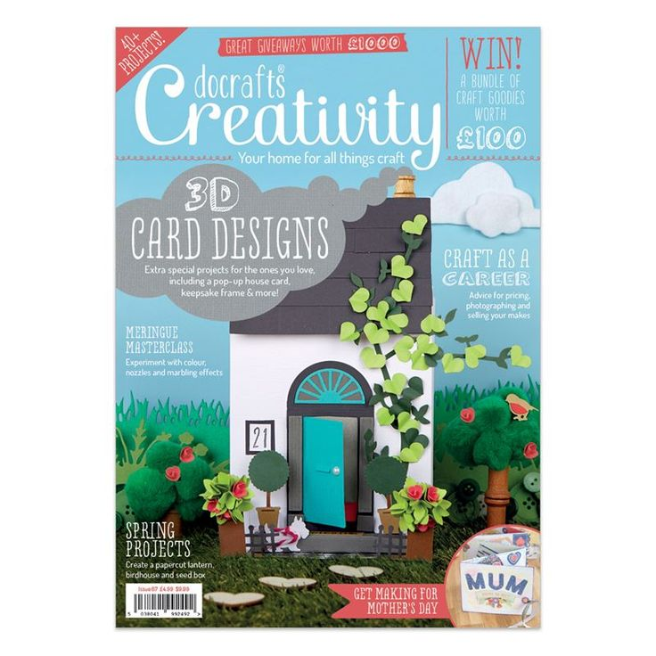 Creativity Magazine - Issue 67 - February 2016 | docrafts.com