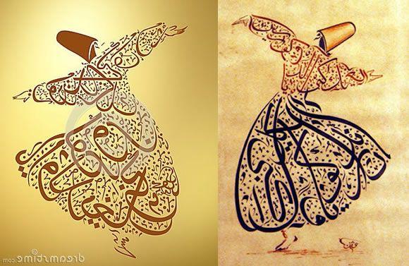 17 Beste Arabische Citaten Op Pinterest Arabisch