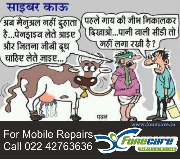 Online hindi Jokes collection. Give pleasure to tell folks you adore