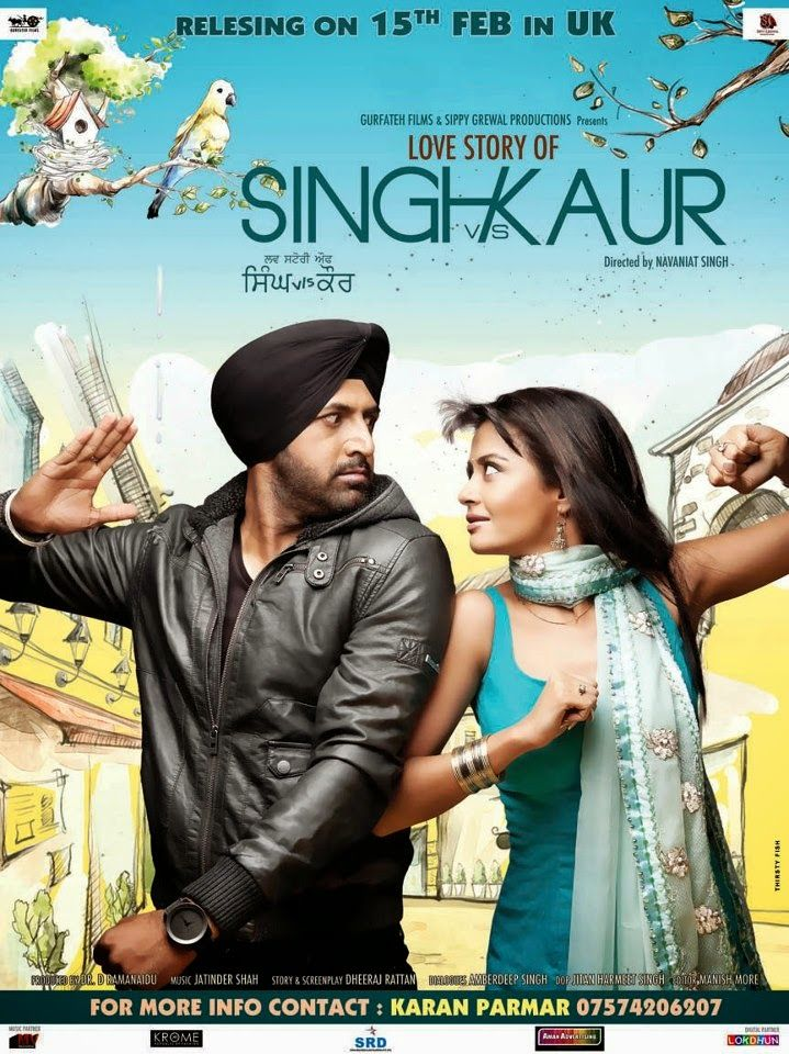 Singh Vs Kaur 2013 punjabi MOVIE DOWNLOAD