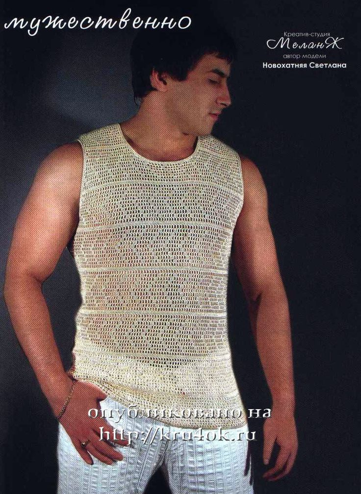 Wow, he looking good opps, I mean the crochet top ♥LCH♥ with diagrams