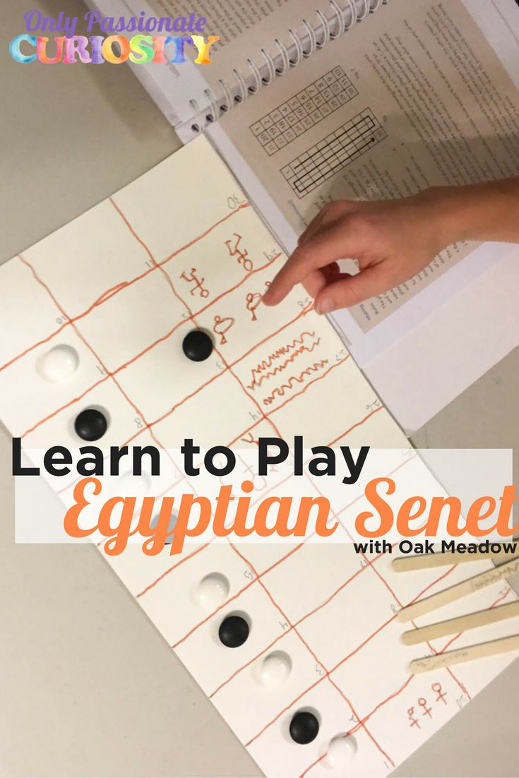 Create an Egyptian Senet game!