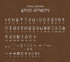 Hylian Alphabet by catwoman1199 on deviantART