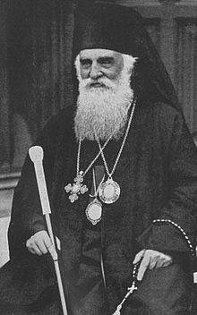 Miron Cristia patriach of Romania.JPG