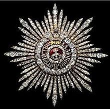 Greater Cross: Star of the Order of St. Catherine (Russian) was an award of Imperial Russia. Instituted on November 24, 1714 by Peter the Great on the occasion of his marriage to Catherine I of Russia. For the majority of the time of Imperial Russia, it was the only award for ladies.