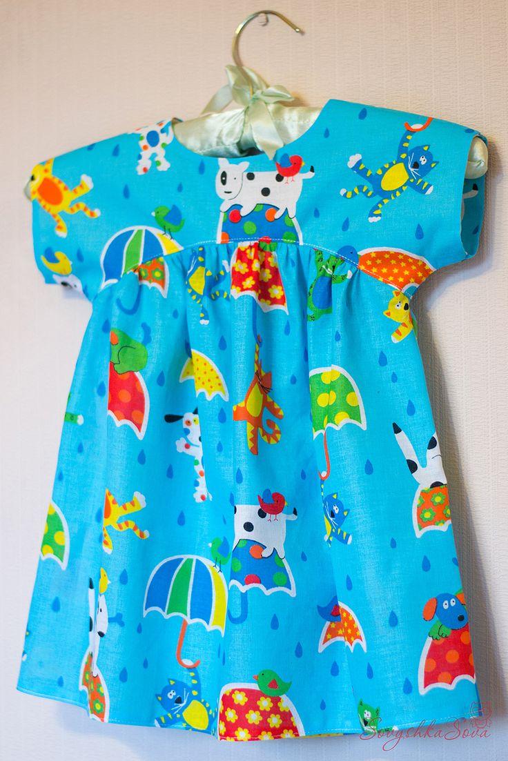 Ситцевое платье.
