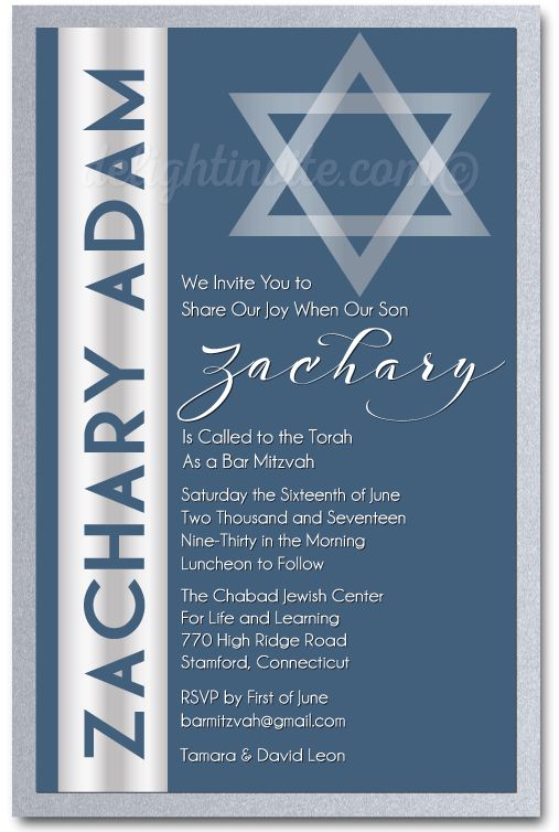 Classic Modern Bar Mitzvah Invitation Traditional Bar Mitzvah Invitation [DI-601] : Custom Invitations and Announcements for all Occasions, by Delight Invite