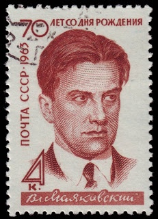 Literary Stamps: Mayakovsky, Vladimir (1893 – 1930)