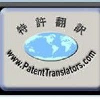 How Much, If Anything, Should Translators Charge for Formatting? #pricing #rates
