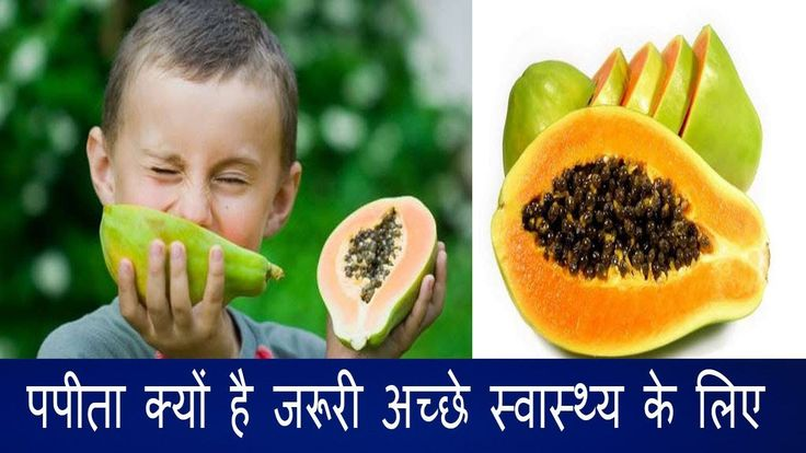 Subscribe to our channel for Health And Beauty tips in Hindi, Hindinews,  video, Beautynewspaper, Bengali Hair care Hindi tips  Ayurvedic beauty tips & face packs in Hindi – दमकती त्वचा… Sanjiv – Oct Benefits of eating oats for health care – अच्छी सेहत के Beauty tips in hindi...  https://www.crazytech.eu.org/%e0%a4%aa%e0%a4%aa%e0%a5%80%e0%a4%a4%e0%a4%be-%e0%a4%95%e0%a5%8d%e0%a4%af%e0%a5%8b%e0%a4%82-%e0%a4%b9%e0%