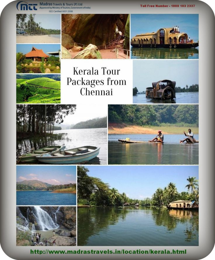 Want to enjoy & feel the beauty of Kerala? Madras Travels offers best budgeted opportunity for Kerala tour from Chennai. More details about the tour packages, please visit http://www.madrastravels.in/location/kerala.html or call us toll free number - 1800 103 2337.