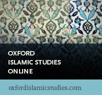"Oxford Islamic Studies Online is a database that covers over 3,000 reference articles and chapters designed to ""foster a more accurate and informed understanding of the Islamic world"" (Oxford Islamic Studies Online). Community patrons must be on site in the library to access this resource."