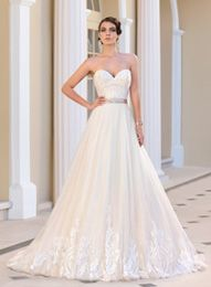 Wedding Dresses | Bridal Gowns | 2015 IVOIRE PARIS - Marie Antoniette