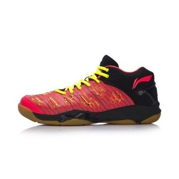 Li Ning 2017 Nirvana Men's Badminton Training Shoes