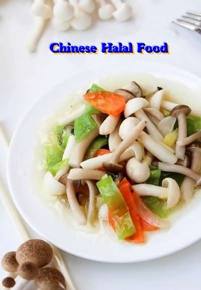 The 25 best halal chinese food ideas on pinterest recipes with mushroom stir fry halal chinese food recipe forumfinder Images