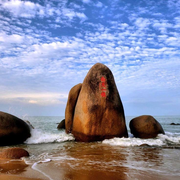 Tianya Haijiao, Hainan Island, China / Тианья Хайджиао, остров Хайнань, Китай