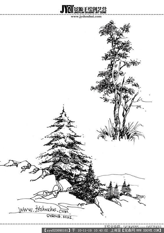 17 best ideas about landscape sketch on pinterest