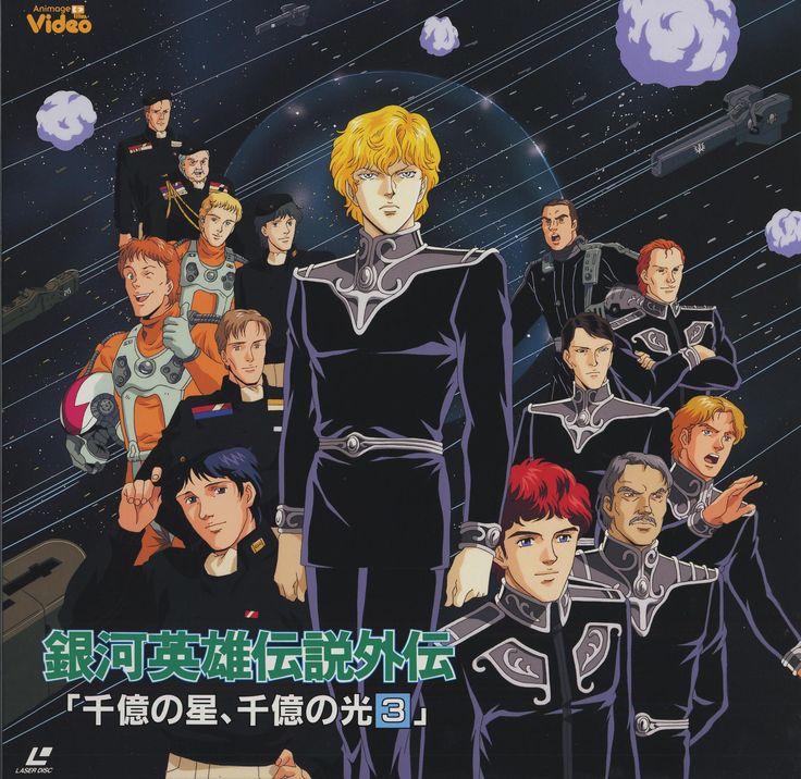 Nuovo anime per il novel Legend of Galactic Heroes, non è un remake del precedente ma un altro adattamento animato delle novels originali col nuovo staff.