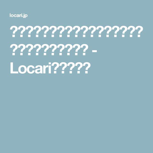 小腹が空いたときのヘルシーおつまみ!豆腐フライの作り方 - Locari(ロカリ)