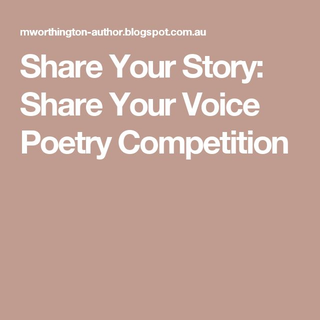 Share Your Story: Share Your Voice Poetry Competition