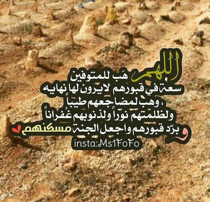 Pin By Samt On رمزيات Allah Islam Arabic