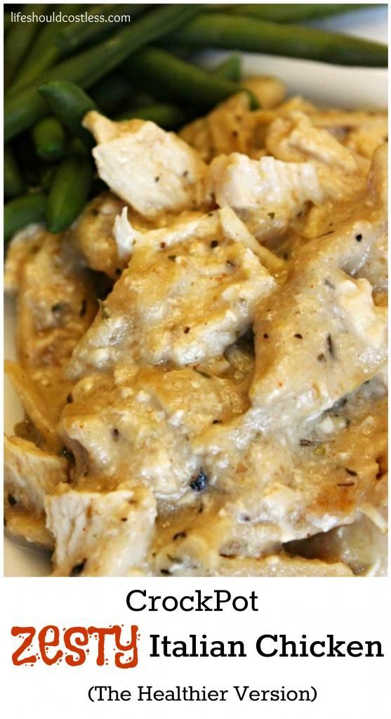 A delicious low-fat and high-protein version of an old favorite. CrockPot Zesty Italian Chicken, the healthier version. {lifeshouldcostless.com}