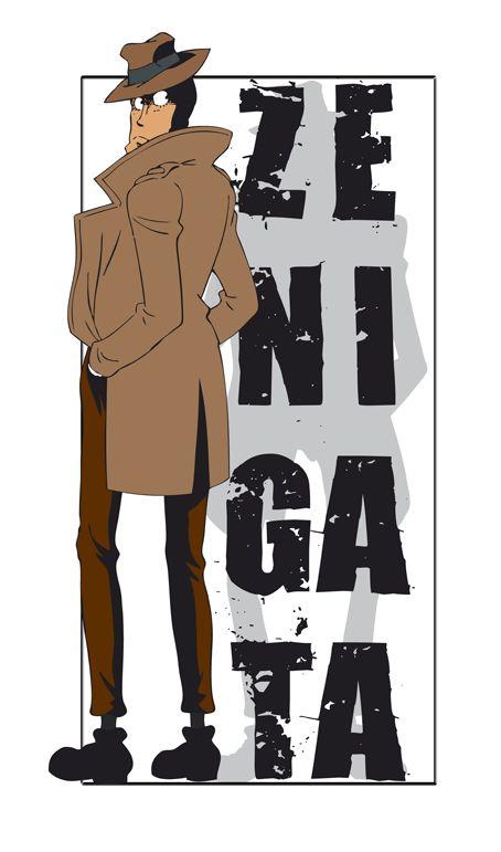 lupin 3d ispettore zenigata in rilievo su fondo ombra/scritta