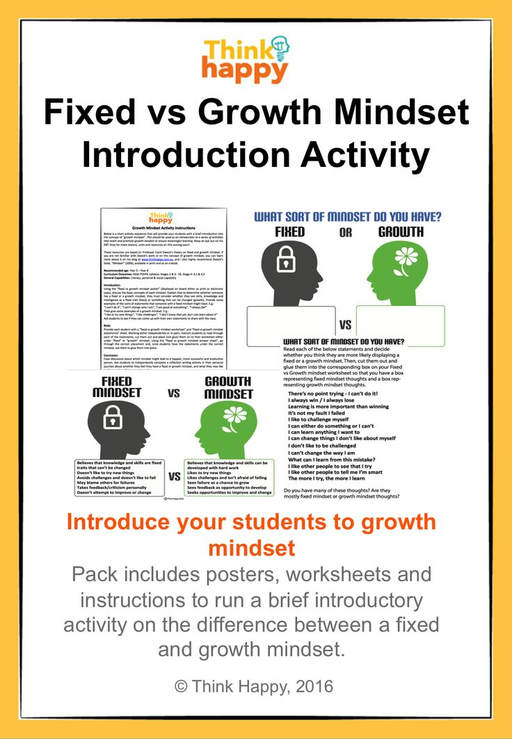 social studies introducing students to primary The primary purpose of social studies is to help  the national curriculum standards for social studies present  social studies educators teach students the.